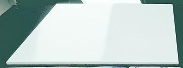AWS chroma vloertegels spl 125x250 700-18120 abk
