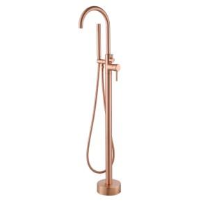 """Best-design """"lyon"""" vrijstaande badkraan h=112 cm rosé-mat-goud"""